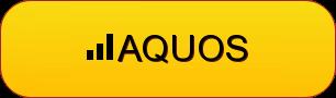 Buy AQUOS