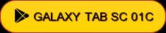 Buy Galaxy Tab sc01c
