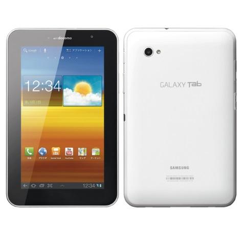 Buy Galaxy tab sc02d