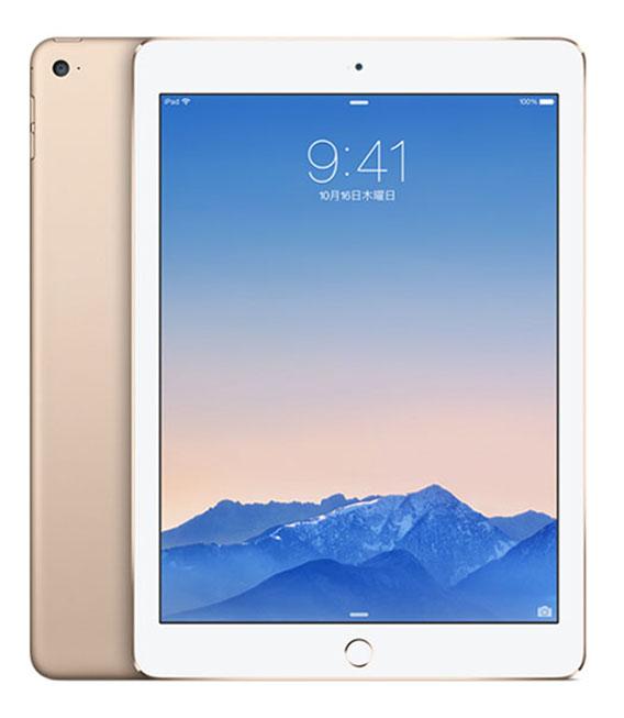 Buy iPad Air 2