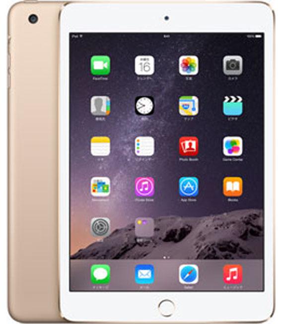 Buy iPad mini 3