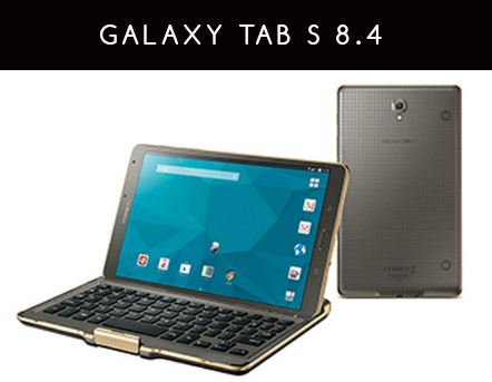 Buy Galaxy s Tab 8.4