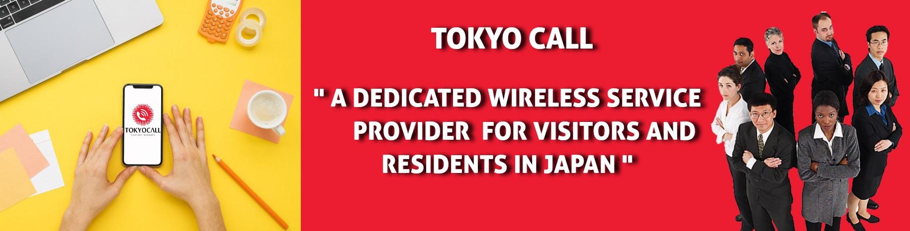 TOKYO CALL