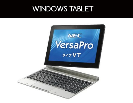 Buy Windows Tablets