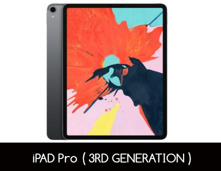 iPAD Pro 3rd Generation