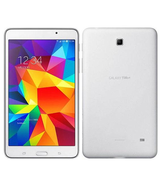 Samsung Galaxy Tab 4 White Color